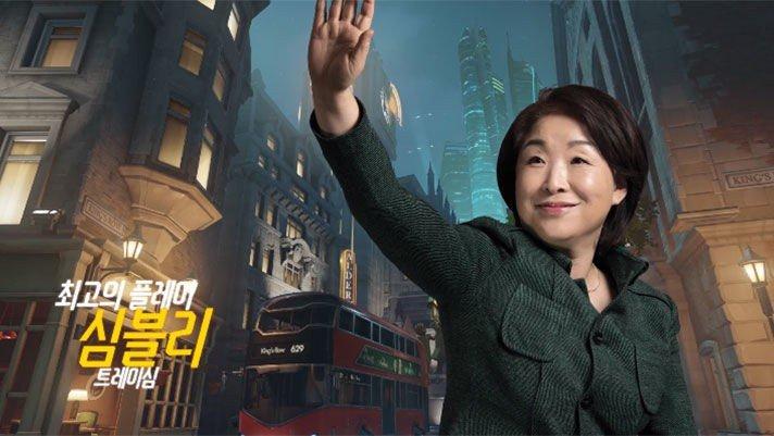 Overwatch: Una política coreana utiliza el juego para su vídeo de campaña