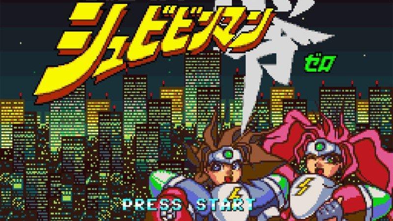 Super Nintendo relanzará un juego en formato físico 20 años después de su lanzamiento oficial