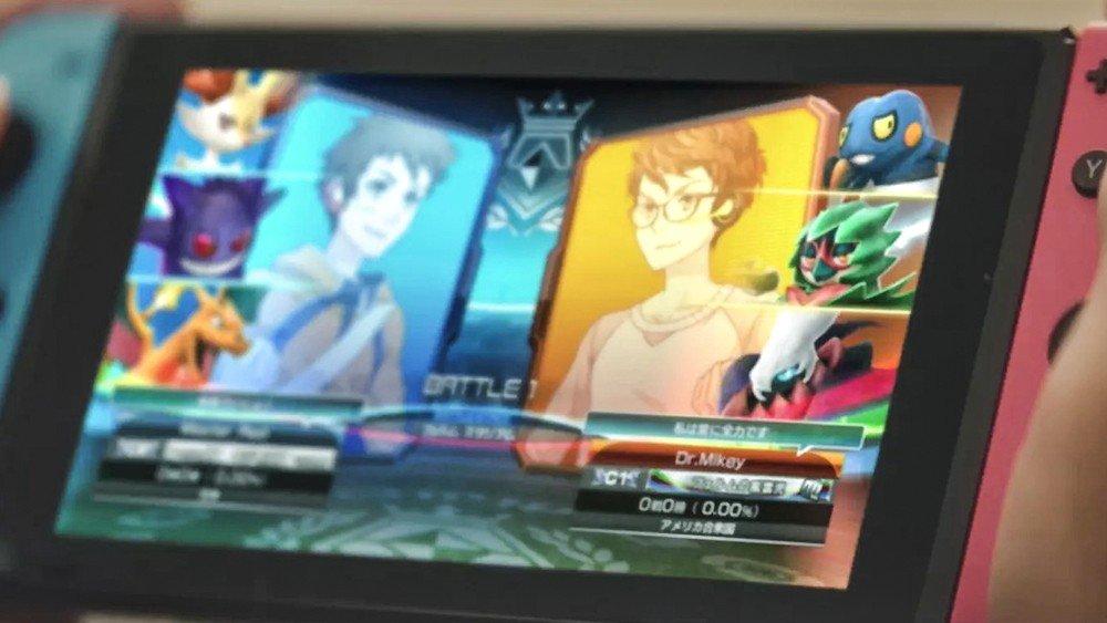 Pokkén Tournament DX, anunciado oficialmente para Nintendo Switch