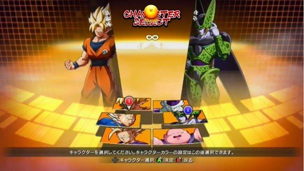 E3 2017 U-tad: Dragon Ball FighterZ se muestra varios gameplays