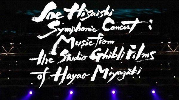 No Solo Gaming: Hablamos de The Hisaishi Symphonic Concert