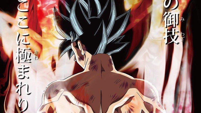 Dragon Ball Super apunta a dar a conocer la transformación definitiva de Goku en el Torneo de Poder