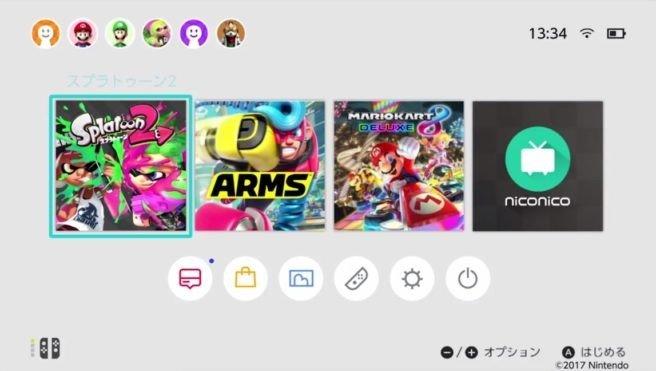 Nintendo Switch recibirá una aplicación similar a YouTube