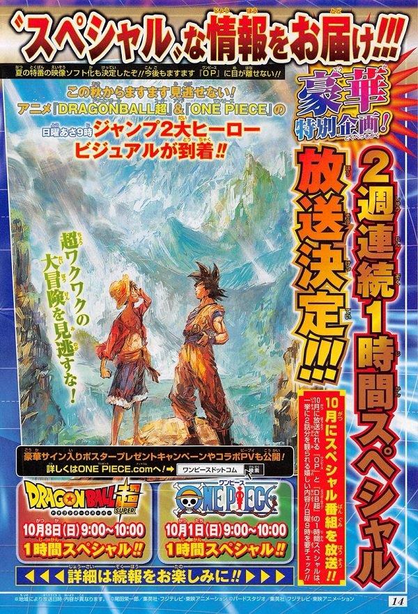 Dragon Ball y One Piece revelan la imagen promocional de sus especiales
