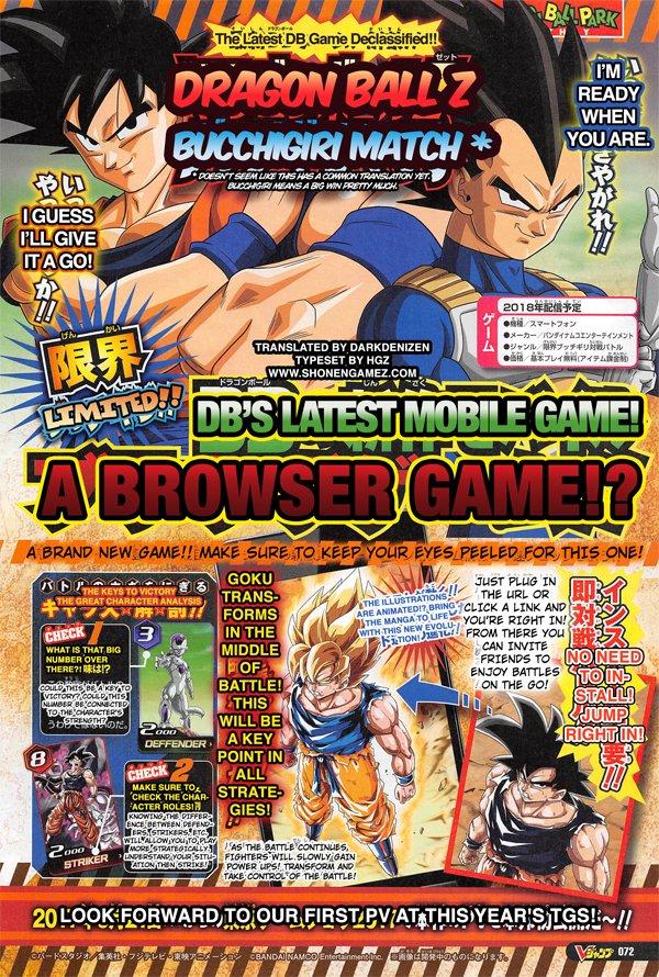 Dragon Ball anuncia un nuevo videojuego para dispositivos móviles