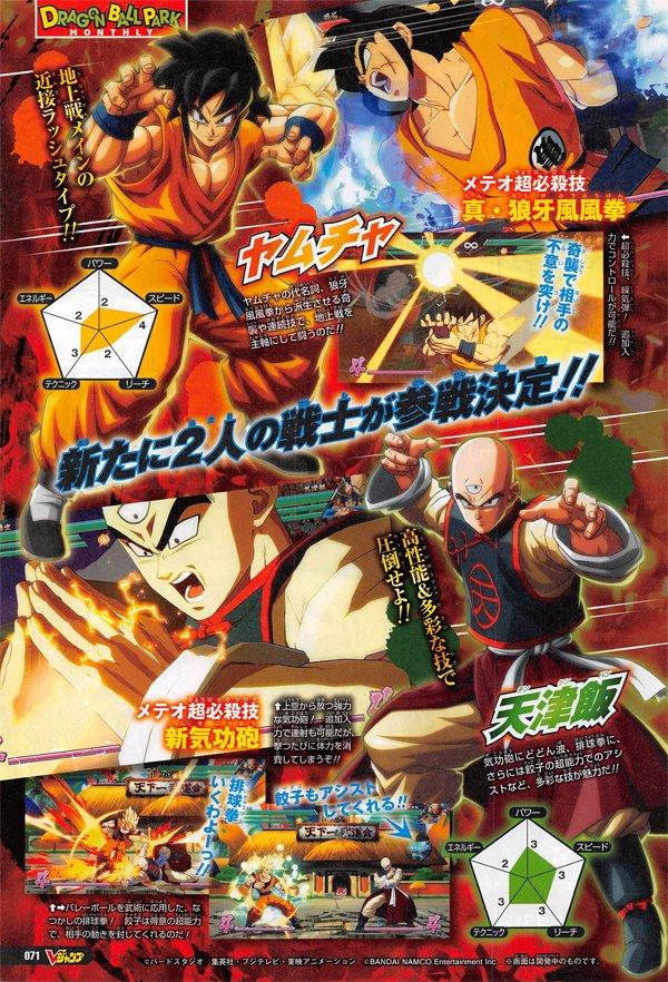 Dragon Ball FighterZ: Toriyama diseña un personaje inédito para el juego